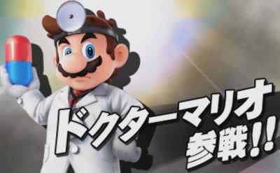 3DS「大乱闘スマッシュブラザーズ」 アンロックキャラ『ドクターマリオ』『ブラックピット』『ダックハント』『ネス』などのゲーム内参戦PVまとめ!!