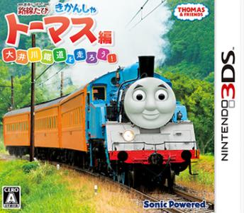 3DS「鉄道にっぽん!路線たび きかんしゃトーマス編」 本格SL運転ができる鉄道運転シミュレーション!7/28発売、予約も開始!!