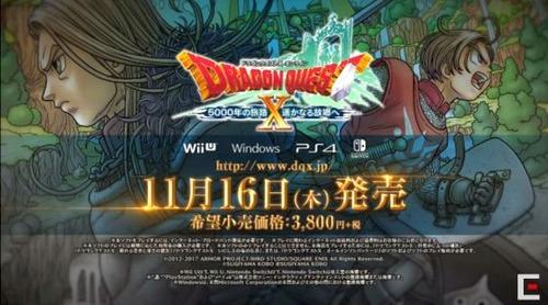 【速報】「ドラゴンクエスト10」新拡張 『ドラゴンクエスト10 5000年の旅路 遙かなる故郷へ』 11/16発売決定!!【PS4/Switch/WiiU/PC】