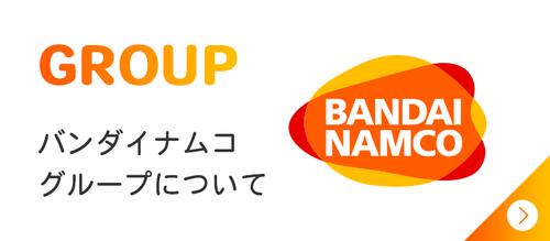 pickUpImg_02_group