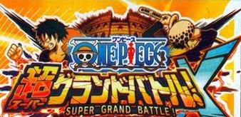 (速報) 「ワンピース 超グランドバトルX」発売決定!総勢85名以上のキャラが参戦、伝説の『グラバト』が3DSで再誕!!