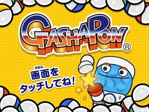 【ガチャガチャ】ガシャポンついにキャッシュレス化 バンダイ「スマートガシャポン」稼働開始!!
