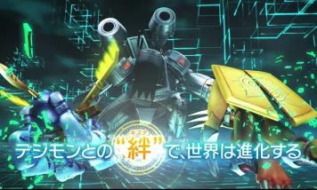 「デジモンワールド next 0rder INTERNATIONAL EDITION」 PS4版最新PVが公開、予約開始!!