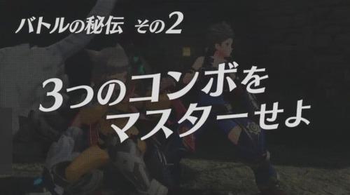 ゼノブレイド2 (1)