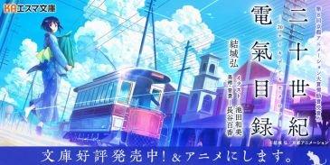 アニメ全く知らないんだけど、京都アニメーションってゲーム業界に例えたらどのランクの会社なの?