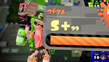 【スプラトゥーン2】早くもウデマエ「S+99」に到達した実況プレイヤー現る!世界最速!?