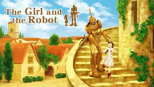「少女とロボット」 9/13発売 温かくてどこか懐かしい WiiU最後のタイトルに?