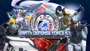 【朗報】国内で売上不振だった地球防衛軍、steam版が高額維持したまま売れてた。勝ち組へ