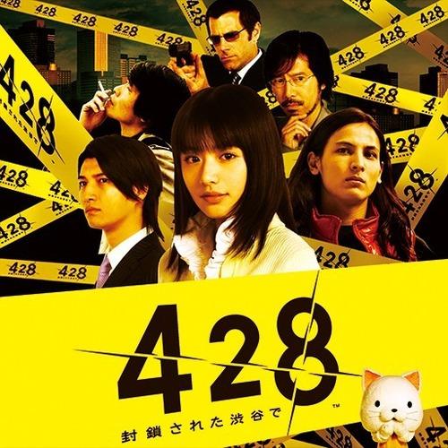 名作と名高い「428~封鎖された渋谷で~」がPS4/PCで発売決定したわけだが