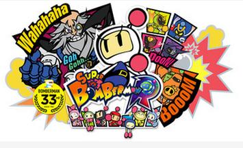 【ニンテンドースイッチ】「スーパーボンバーマンR」 遅延問題 一部対応完了版アップデートが3/17本日配信!