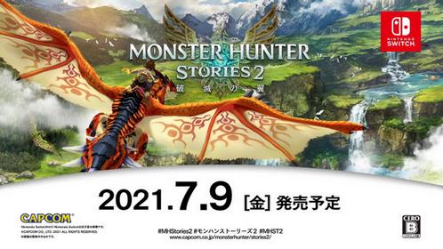 【期待作】Switch「モンスターハンターストリーズ2 ~破滅の翼~」7/9発売決定!神ゲーオーラが凄まじい!!