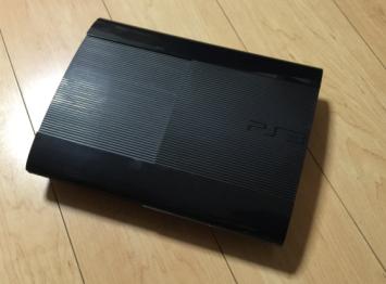 PS3システムソフトウェア V.4.80 配信開始! ところで今からPS3買ってもおかしくないよね?