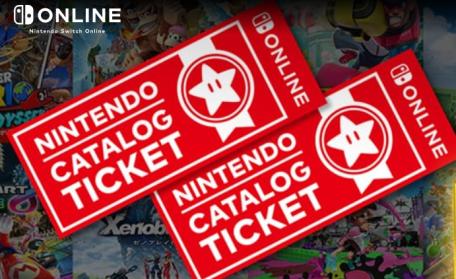 任天堂「ソフト2本で1万円のチケット販売します!」←なんで小売は怒らないの?