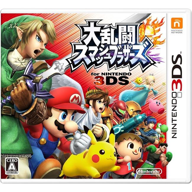 「大乱闘スマッシュブラザーズ for 3DS/wiiu」が300万本突破!!めでたい!!