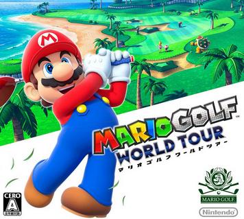 【速報】マリオシリーズ、今年はいよいよゴルフを出すしかなくなる