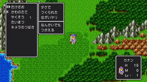 PS4版「ドラゴンクエスト」 プレイムービーが公開!「ドラクエ11」300万本突破 クリア特典無料配信!!