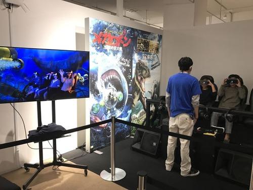 VR レイクタウン (7)