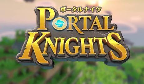 「ポータルナイツ」 マイクラ風サンドボックスRPG、ゲーム紹介PVが公開!