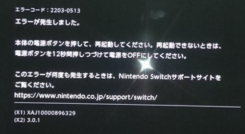 【悲報】モンハンダブルクロス Switch版に重大な不具合確認!公式が回答
