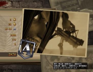 PS4/PS3/PSV 「進撃の巨人」 ついに解禁!攻略 ポイント 感想 小技 オンラインがアツイ!
