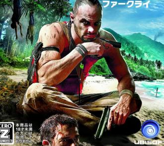 (噂) 「Far Cry 4」は2015年第1四半期に登場?海外サイトが情報をキャッチ、今度はヒマラヤの雪山が舞台!!