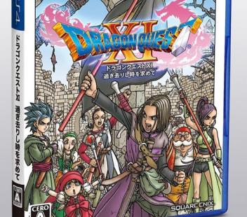 PS4/3DS「ドラゴンクエスト11」 倒したモンスターに乗れるモンスター騎乗システム詳細が判明、壁登りもできるぞ!!