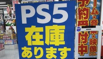 【急募】現実的な範囲でここからPS5が巻き返す方法