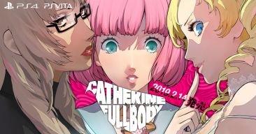 「キャサリン・フルボディ」体験版が本日より配信開始!PV第4弾公開