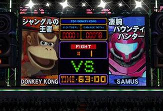 「大乱闘スマッシュブラザーズ」 Wii U版特設リングのオーロラビジョンがイカしてる!!!