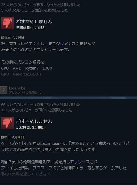 PC版イース8 (2)