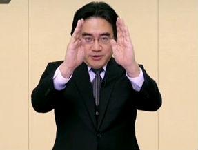 健康上の理由でE3に行けない岩田社長 考えられる理由とは? いわっち、もしかして・・・