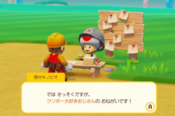 Switch「スーパーマリオメーカー2」新たな海外版プレイ映像公開!今月発売!!