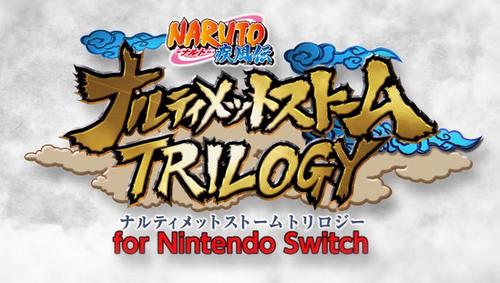 Switch版「NARUTO -ナルト- 疾風伝 ナルティメットストーム トリロジー」PV公開、予約開始!!