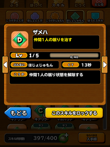 00070