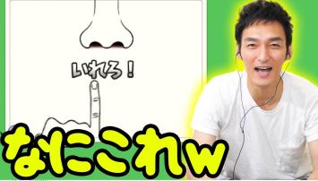【動画】ユーチューバー草彅 剛「メイドインワリオ ゴージャス」に挑戦!!
