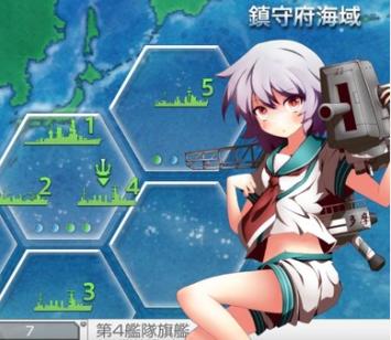 DMM公式 「VITAの艦これは地味で静的」