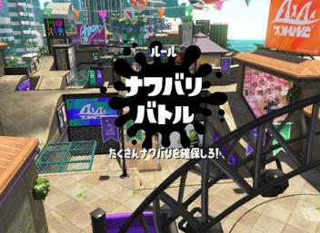 【スプラトゥーン2 攻略】新ステージ『アロワナモール』追加!かなり遊びやすくなってるwwww