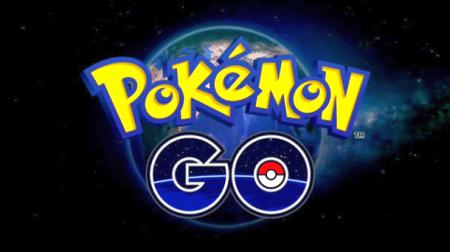 ポケモン新作『ポケモン GO」発表キタ━━━(゜∀゜)━━━ッ!! 現実世界がポケモン世界に、iOS、Androidでリリース!!