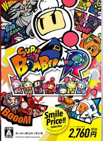 Switch「スーパーボンバーマン R スマイル プライス コレクション」が11/29発売決定!
