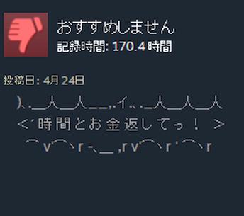 【悲報】スカイリム、MOD有料化によりレビュー大荒れ