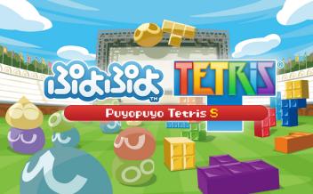 ニンテンドースイッチの「ぷよぷよテトリス」体験版が無制限で2人対戦可能とお得すぎる件!ソフト買う意味wwww