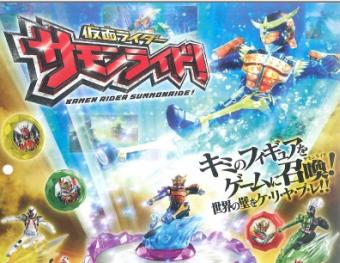 「仮面ライダー サモンライド」がPS3/WiiUで今年12月に発売!フィギュアと連動、ゲームに召喚できるらしいぞ!!
