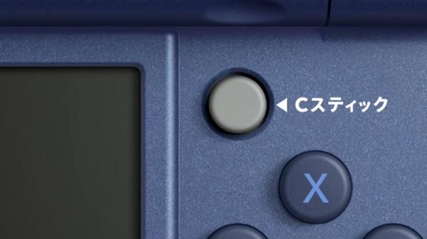 new3DSの右スティック使いづらすぎない?