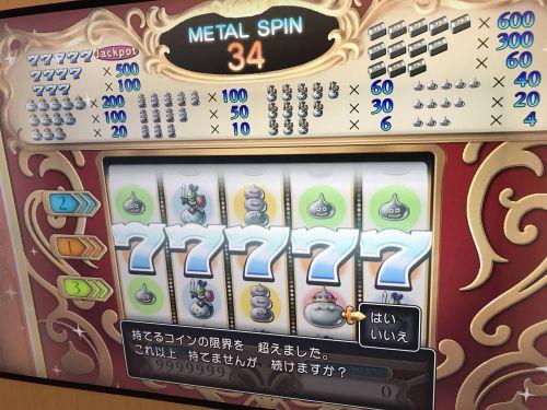 【朗報】「ドラクエ11」のカジノで500万枚稼ぐ方法が発見される!しかも完全放置プレイでOK!!