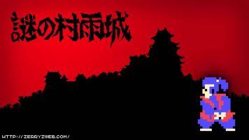任天堂は今こそ「謎の村雨城」の新作を作るべきではないのか?