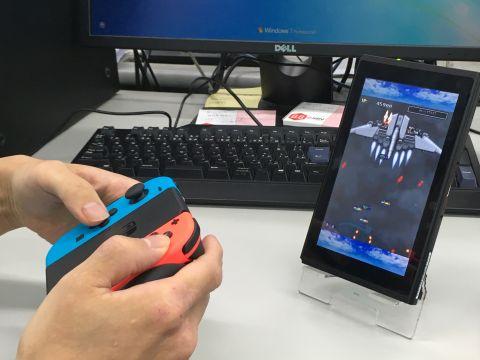 【明暗】PS4「斑鳩」配信初日からPS4本体で買えないバグ発生、一方Switch版は縦置きで縦シューが快適すぎると絶賛に!