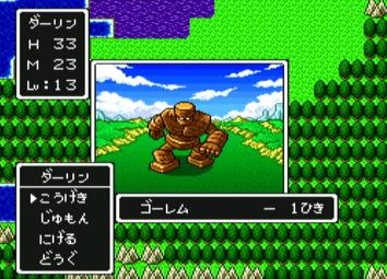 初めてやった時に衝撃を受けたゲームソフト