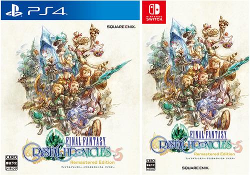 final-fantasy-crystal-chronicles-remaster-yoyaku