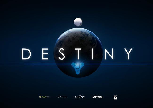 「Destiny」 PC版はやっぱりリリースされる!?