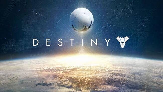 「Destiny」って面白いの?